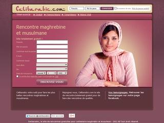 Site rencontre serieuse zawaj halal koulchi maroc